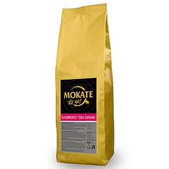 Растворимый черный чай с малиной Mokate Premium 1 кг 26.018, КОД: 165137