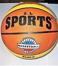 Мяч Баскутбольный размер 7 nrg-503