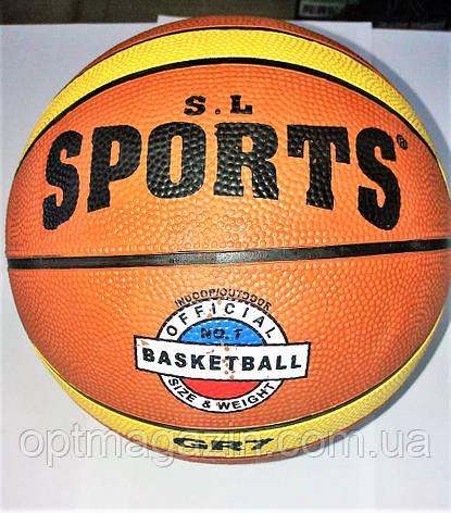Мяч Баскутбольный размер 7 nrg-503, фото 2