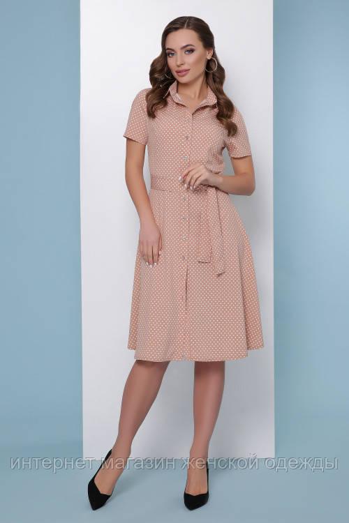 Женское платье рубашка на пуговицах с коротким рукавом бежевое
