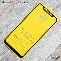 Защитное стекло 2,5D Full Glue для Xiaomi Mi 8 / Mi 8 Pro (black) (клеится всей поверхностью)