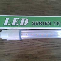 Фито лампа для аквариумов и теплиц 120 см  IP65  полный спектр