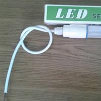 Фито лампа для аквариумов и теплиц 90 см IP65 полный спектр