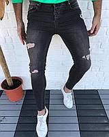Мужские джинсы с дырками на коленях (рваные джинсы) темно-серые