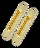 Комплект ручек  для раздвижных дверей SDH 02 SG (матовая латунь)