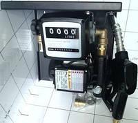 Оборудование для перекачки дизельного топлива 220В (топливо-раздаточная колонка)