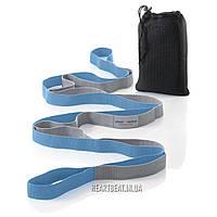 Ремень для йоги Sport2People Yoga Strap Blue (12 петель)