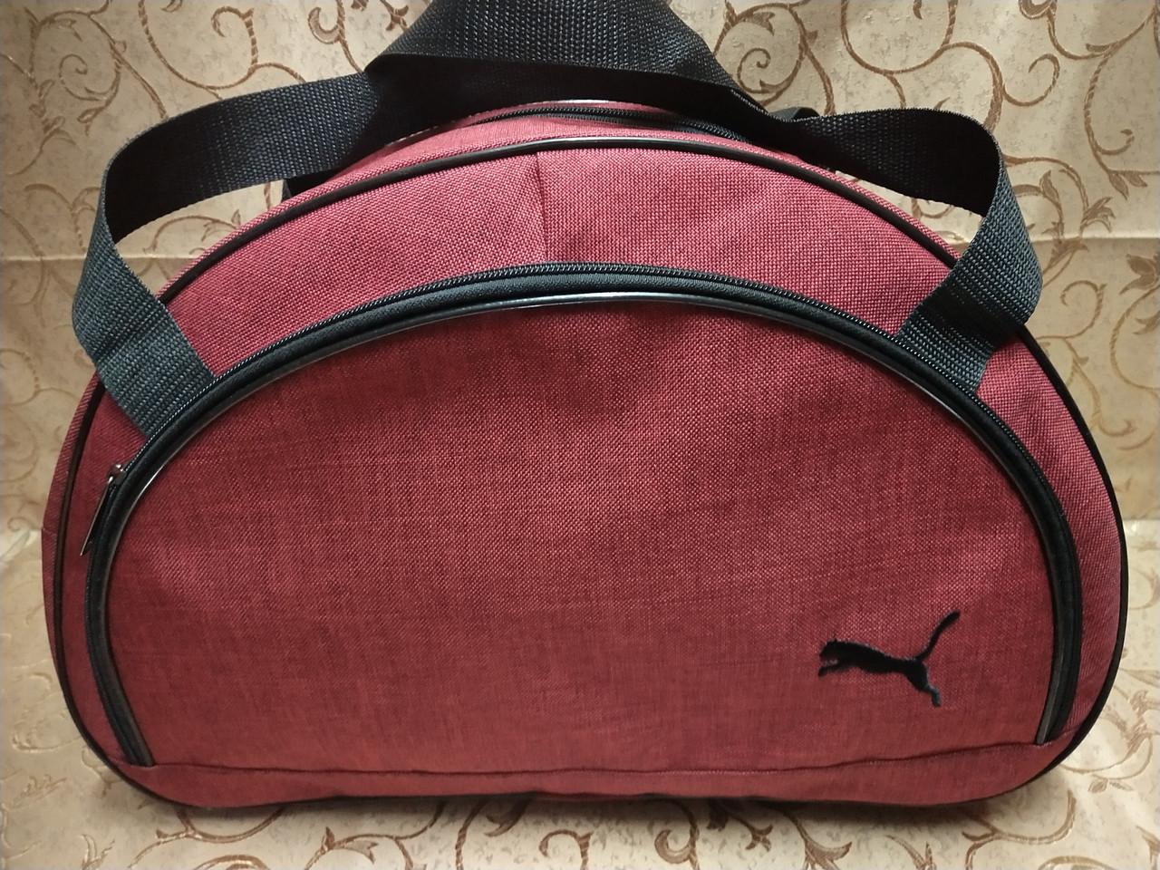 Спортивная сумка PUMA Мессенджер мужская и женская сумка для через плечо(только ОПТ)