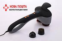 Инфракрасный ручной массажер Zenet ZET-709