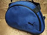 Спортивная сумка PUMA Мессенджер мужская и женская сумка для через плечо(только ОПТ), фото 2
