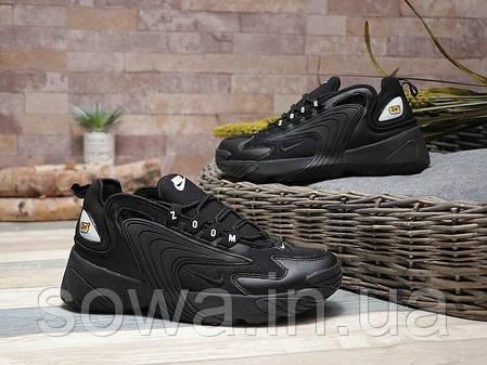 "✔️ Кроссовки Nike Zoom 2000 2K ""Black"" , фото 2"