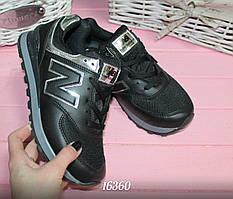 Кроссовки черные с серебристым