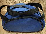 Спортивная сумка ADIDAS Мессенджер мужская и женская сумка для через плечо(только ОПТ), фото 2
