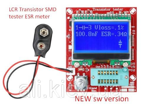 NEW! ESR LCR транзистор тестер, автоматическая проверка и определение параметров радио деталей