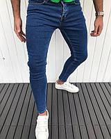 Узкие мужские джинсы синие молодежные