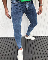 Зауженные джинсы мужские текстурные