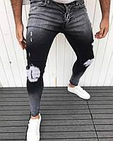 Узкие Мужские Джинсы  серо-черные с дырками