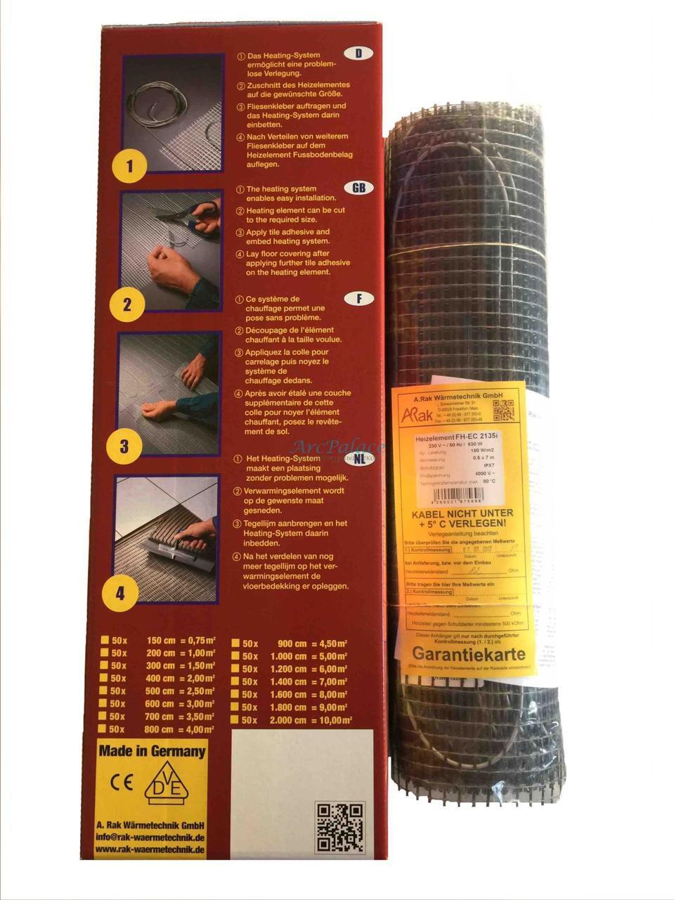 Нагревательный мат Arnold Rak FH-EC 21120 (Германия) 12 м.кв. Теплый пол