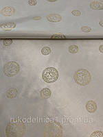 Подкладочная ткань (ш 145 см) ПклТ-29 Италия 100% вискоза Версачи