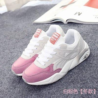 Кросівки жіночі рожево-сірі 40-й