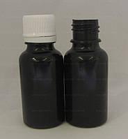 Флакон черный 30 мл с крышкой, (Цена от 2,50 грн)*