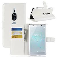 Чехол-книжка Litchie Wallet для Sony Xperia XZ2 Premium H8166 / H8116 Белый