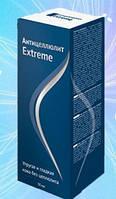 Антицеллюлит Extreme - крем от целлюлита  1+1=3
