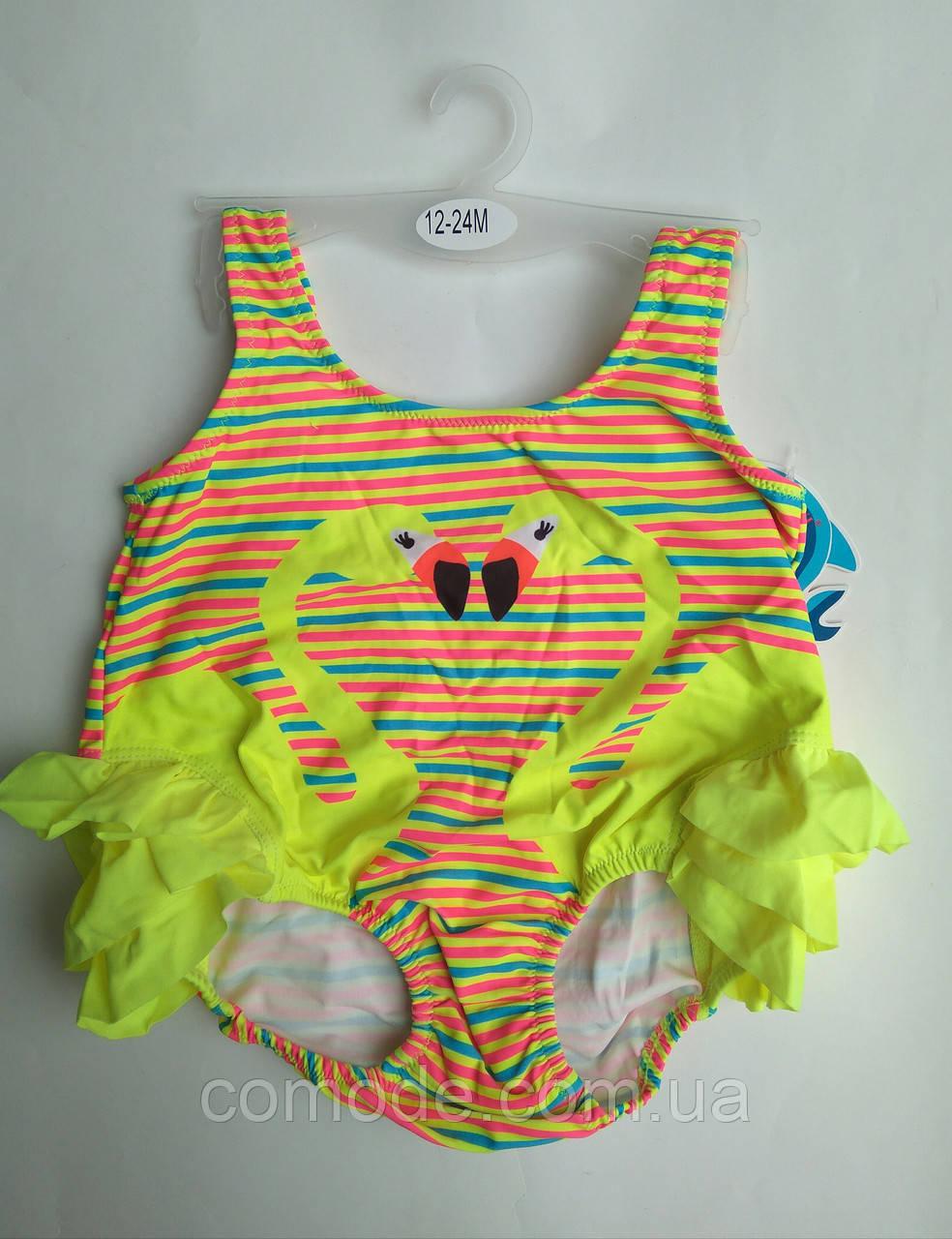 Детский купальник малышка в памперсе c фламинго лимонный