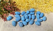 Яйцо из пенопласта 3см, цвета в ассортименте синий