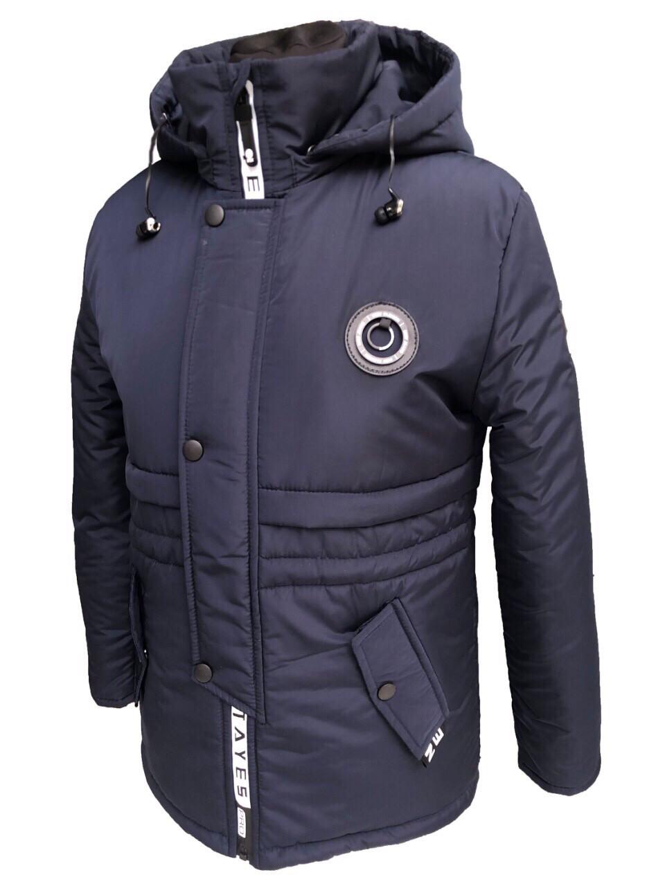 Куртка-парка с наушниками для мальчика подростка 135-169 рост