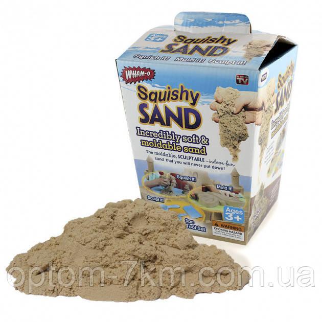 Кинетический песок Squishy Sand  Wham-o JW