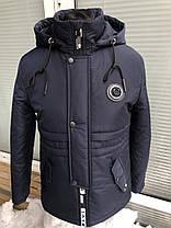 Куртка-парка весенняя для мальчика подростка 135-169 рост, фото 2