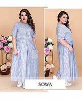 Платье женское батал   Sony, фото 1