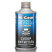Суперантигель для дизтоплива (на 160 л) Hi-Gear (HG3426)
