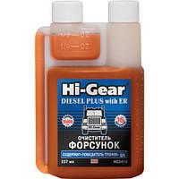 Очиститель форсунок для дизеля с ER (16обр.) Hi-Gear, 237 мл (HG3418)