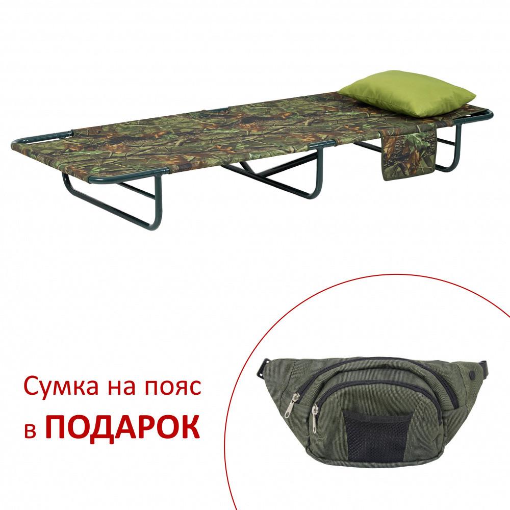"Раскладушка ""Компакт"" d25 мм"