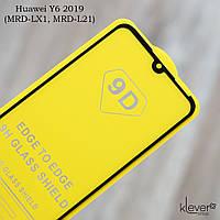 Защитное стекло Full Glue для Huawei Y6 2019 (MRD-LX1, MRD-L21) (черный) (клеится всей поверхностью)