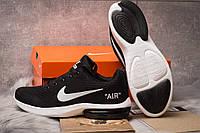 Кроссовки мужские Nike Air черные