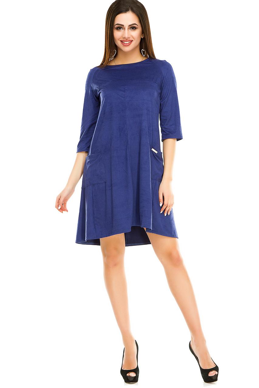 Платье 297 синее