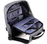 Рюкзак Bobby антивор для ноутбука. Портфель городской (черный, серый), фото 3