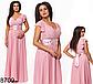 Вечернее длинное платье с V вырезом (мята) 828710, фото 4