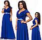 Вечернее длинное платье с V вырезом (мята) 828710, фото 5
