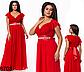 Вечернее длинное платье с V вырезом (мята) 828710, фото 6