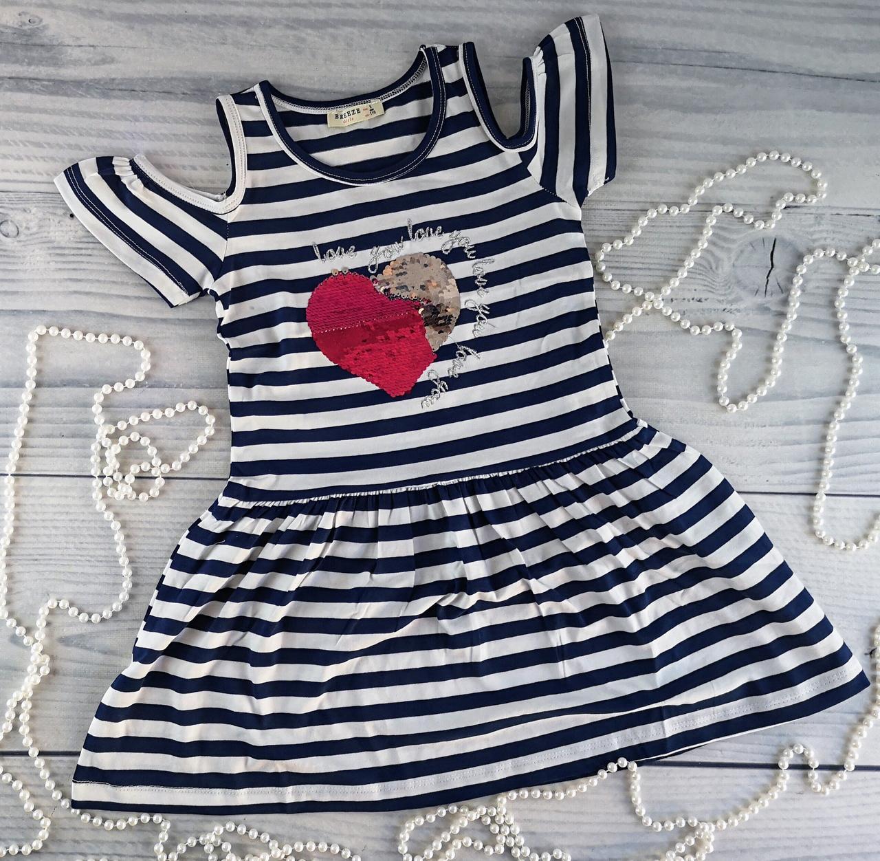 c6970f53b40 Платье для девочек В полоску Сердце пайетки Белый синий Breeze Турция 10 лет
