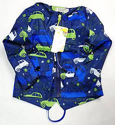 Демисезонная детская куртка ветровка для мальчика темно синяя 1-2 года