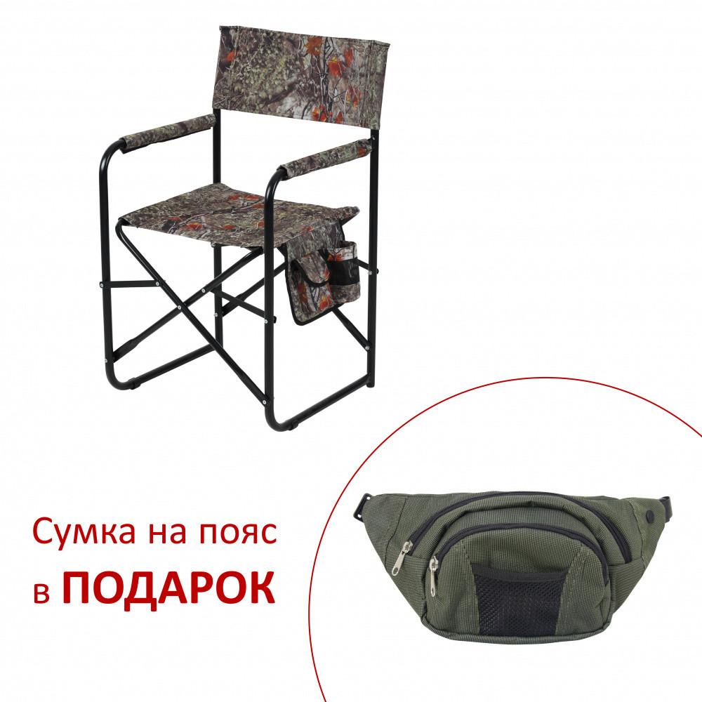 """Стул """"Режиссер без полки"""" d20 мм Оксфорд Лес"""