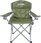 Кресло складное Ranger SL 630, фото 2
