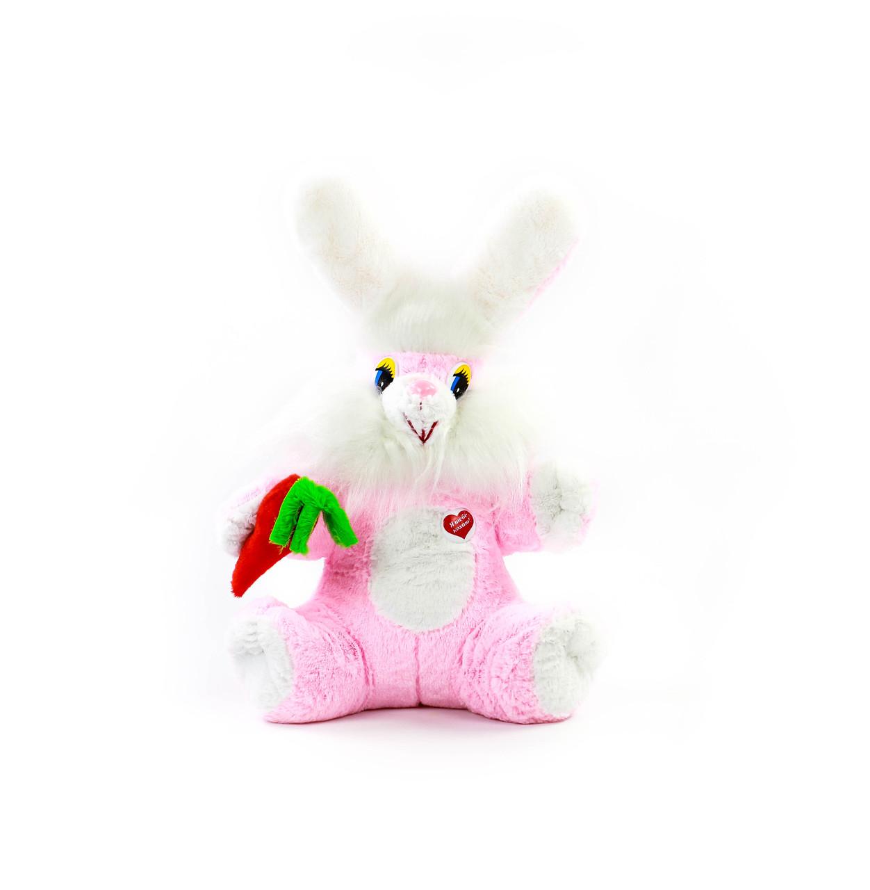 М'яка іграшка Зайченя з Морквиною