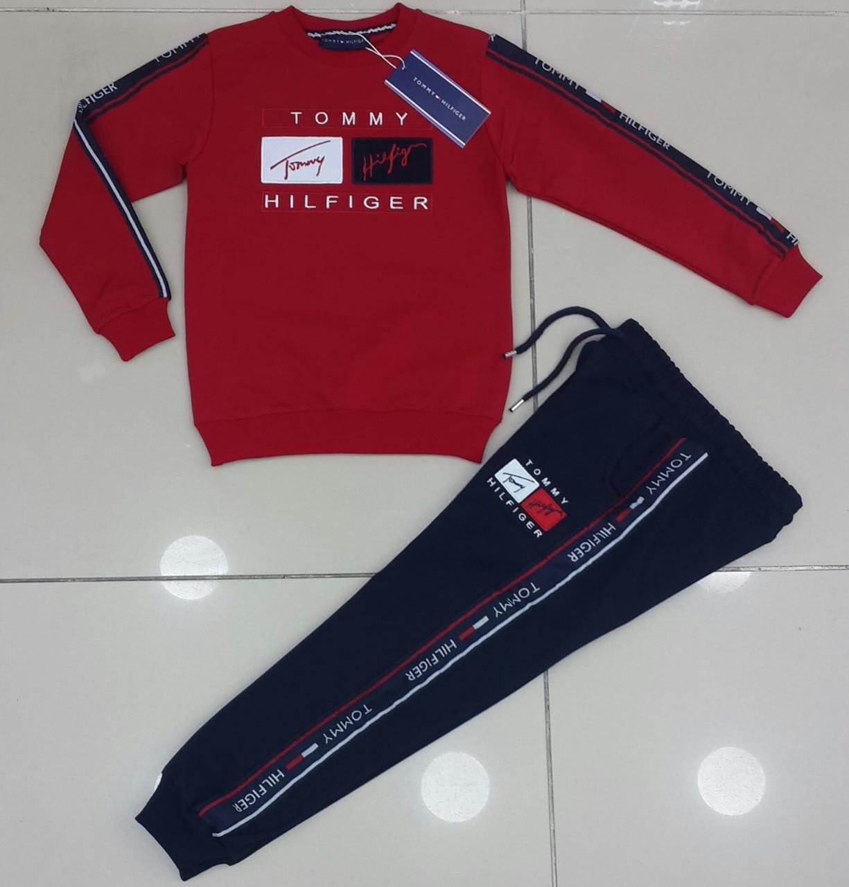 Спортивний костюм для хлопців. 9-12 років