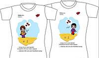 Парные футболки Любовь Это...